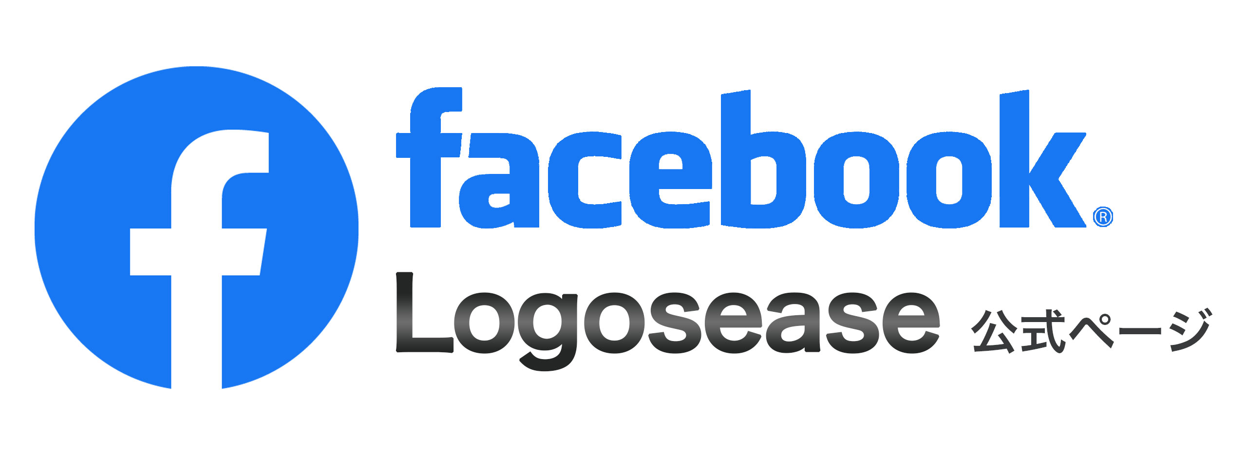 ロゴシーズfacebook